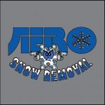 Aero Snow Removal Corp.